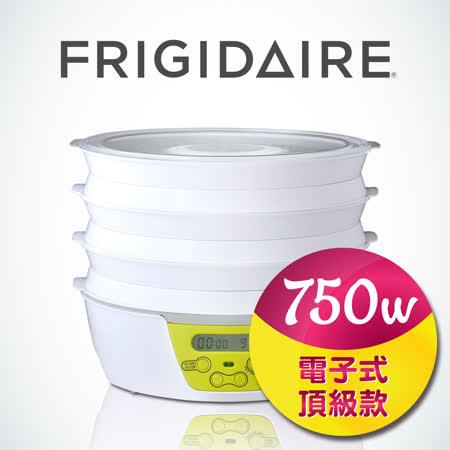 美國富及第Frigidaire 高功率電子式低溫健康乾果機 恆溫設計定時功能 FKD-7501BE