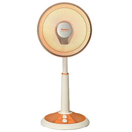 【南亞牌】12吋碳素電暖器 TAN-912TH