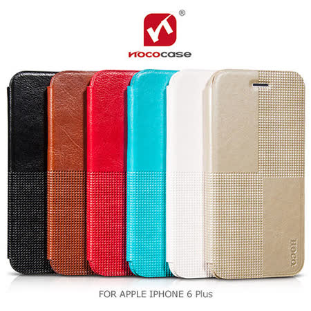 HOCO APPLE iPhone 6 Plus 5.5吋 復古系列 時尚側翻皮套