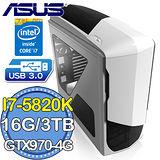 華碩X99平台【赤焰裝甲】Intel i7六核 GTX970-4GD5獨顯 SSD 240G燒錄電腦