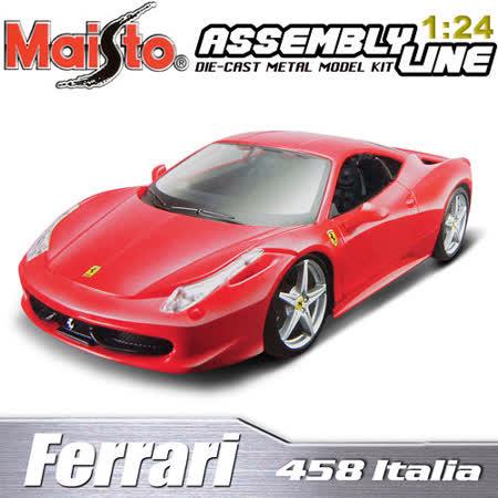 【Maisto】Ferrari 458 Italia 1:24 合金組裝車 (紅)