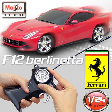 【Maisto】Ferrari F12 berlinetta 1:24無線遙控模型車 (紅)