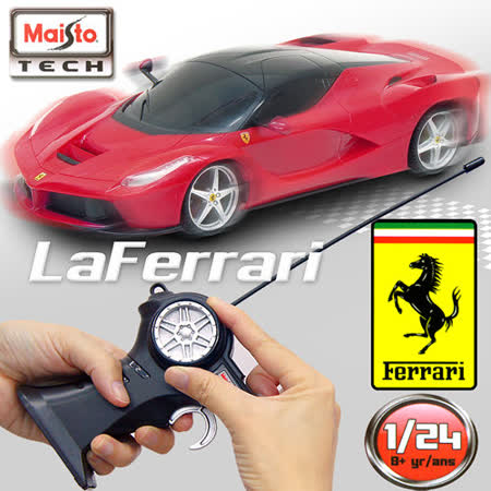【Maisto】Ferrari LaFerrari 1:24無線遙控模型車 (紅)