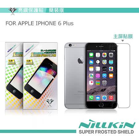NILLKIN APPLE iPHONE 6 Plus 5.5吋 亮鑽保護貼