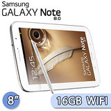 Samsung GALAXY Note 8.0 16GB WIFI版 (N5110) 8吋 手寫觸控平板電腦(白)【贈送FREELANDER M3藍芽喇叭+專用保貼+副廠皮套(隨機出貨)】