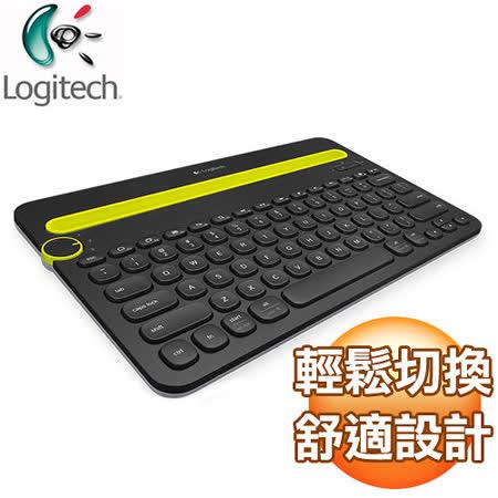 Logitech 羅技 k480 多功能藍芽鍵盤《黑》