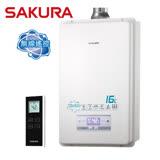 SAKURA櫻花 無線遙控數位恆溫熱水器SH-1625 天然瓦斯 送LED手電筒