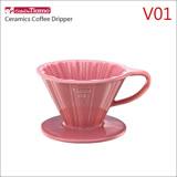 Tiamo V01 花瓣 陶瓷咖啡濾杯組【粉紅色】附濾紙.量匙.滴水盤 1-2杯份 (HG5535 PK)