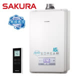 SAKURA櫻花 無線遙控數位恆溫熱水器SH-1625 桶裝瓦斯 送瓦斯調節器+LED手電筒