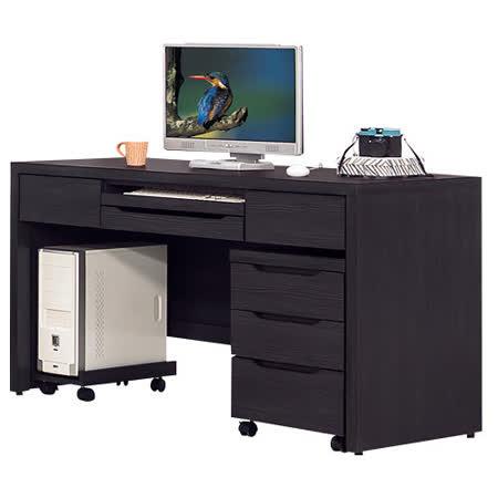 HAPPYHOME 米樂黑4.5尺電腦桌019-9