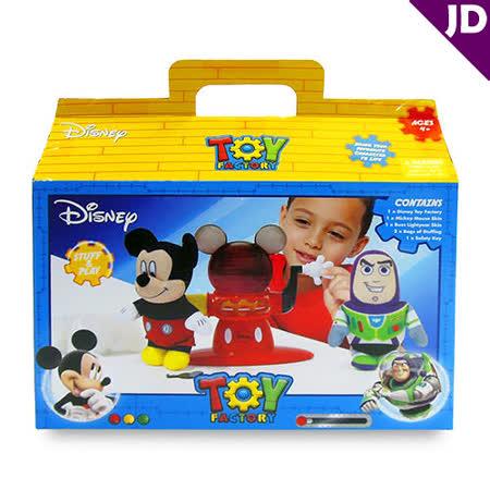 【迪士尼品牌授權】玩具製造工廠-米奇造型 HS74132