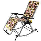 【LIFECODE】豪華兩用無段式折疊躺椅/搖椅(附杯架及保暖軟墊)-黑色/咖啡色