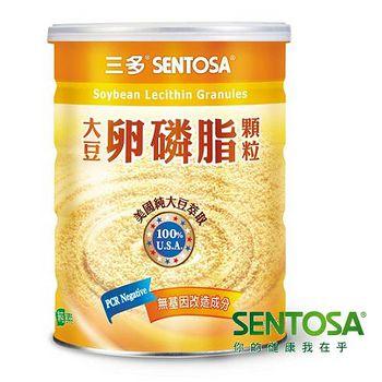 三多 T大豆卵磷脂顆粒 300公克X2罐/組