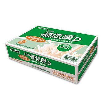 三多 補體康D穩定營養配方 240mlX24罐(整箱)