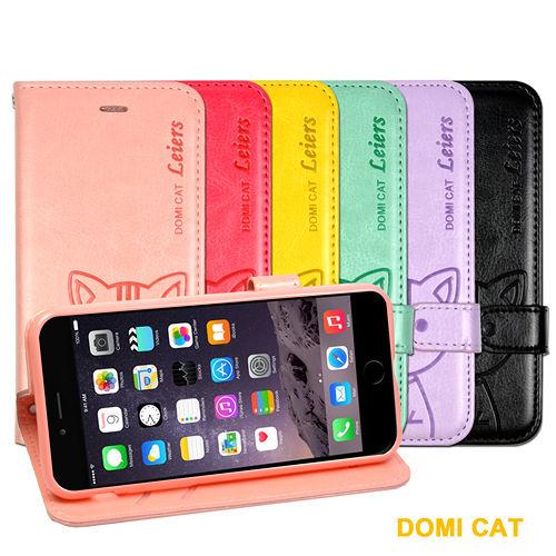 【DOMI CAT】Apple iPhone 6 可愛貓咪圖騰磁扣式翻頁皮套