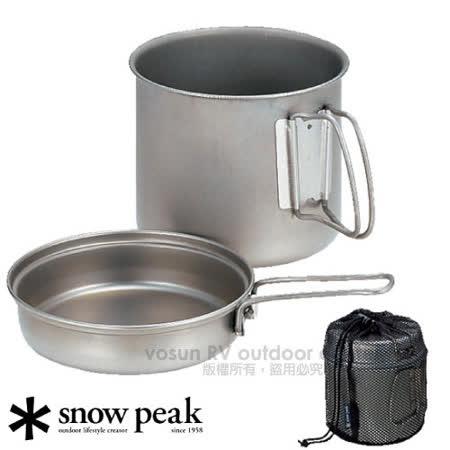 日本 Snow Peak Trek 900 Titanium 鈦合金個人鍋900ml_SCS-008T