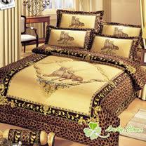 【幸運草】時尚狂野 加大高級精梳棉ABC版八件式床罩組