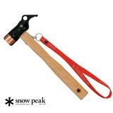 【Snow Peak】 鍛造強化銅頭營槌(Peg Hammer PRO.C)_# N-001