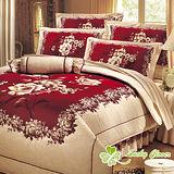 【幸運草】玫瑰物語 加大高級精梳棉ABC版八件式床罩組