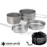 【日本 Snow Peak】Titanium Multi Compact Cook Set 鈦合金個人雙鍋組_SCS-020T