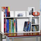 優居家 純白桌上置物書架 一組/箱