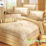 【幸運草】鵑戲牡丹 加大高級精梳棉ABC版八件式床罩組