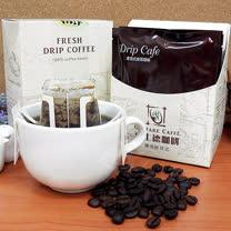 【Gustare caffe】精選阿拉比卡濾掛式咖啡10盒(5包/盒)