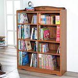 優居家 豪登堡八格書櫃 一組/箱