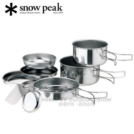 【日本 Snow Peak】Personal Cooker折疊套鍋_CS-073