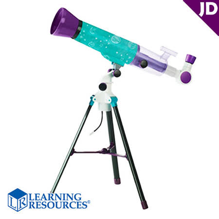 【美國 Learning Resources 教學資源】小哈雷兒童天文望眼鏡-觀星鏡