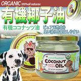 Cocotherapy》可可喜樂碧寵物有機初榨椰子油236ml