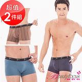 【Bfocus】(精選2件組)台灣製七片式貼身平口褲3870-90