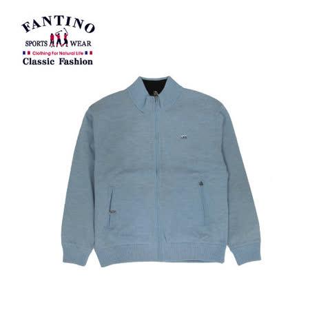 【FANTINO】男裝 雙面翻穿實搭保暖羊毛外套(藍.米白) 045351-045352