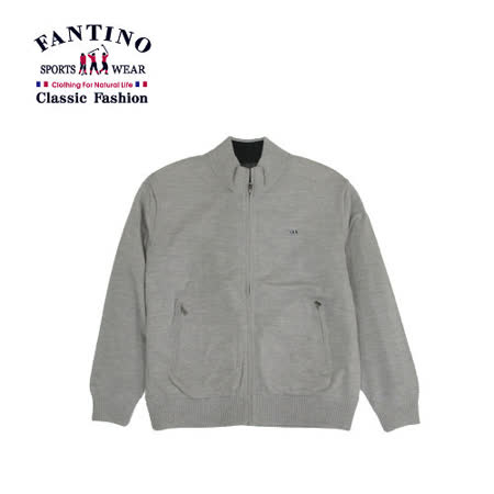 【FANTINO】男款 雙面翻穿實搭保暖羊毛外套(灰) 045354