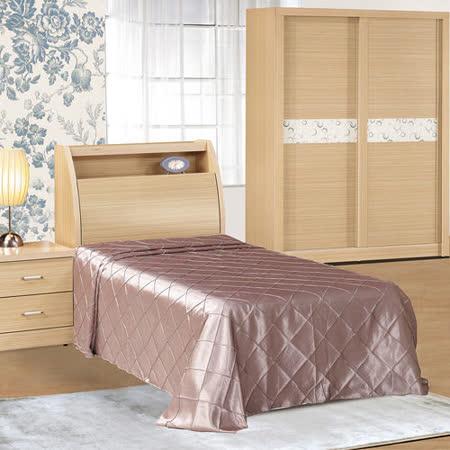 HAPPYHOME 白橡色金圓滿3.5尺加大單人床034-1+034-2(床頭+床底)