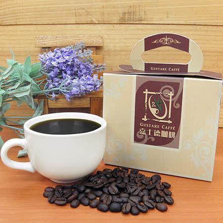【Gustare caffe】世界頂級麝香貓屎咖啡豆Kopi Luwak(1磅)