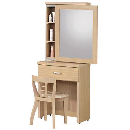 HAPPYHOME 白橡色金圓滿2尺鏡台034-4(含椅子)