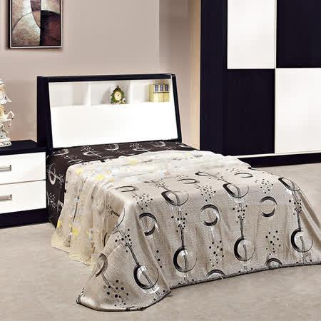 HAPPYHOME 黑白配3.5尺加大單人床036-1+027-6(床頭+床底)