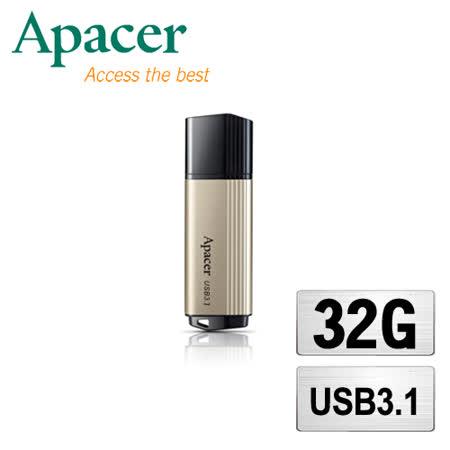 Apacer宇瞻 AH353 32G USB3.0 隨身碟