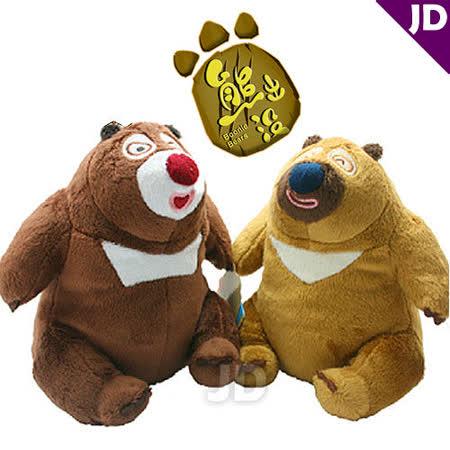 【熊出沒】18 cm 絨毛吊飾-熊大&熊二 (兩款合售)