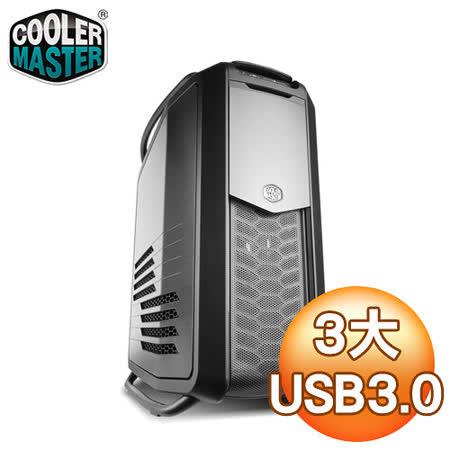 Cooler Master 酷碼 COSMOS II RC1200 U3黑3大 電競機殼