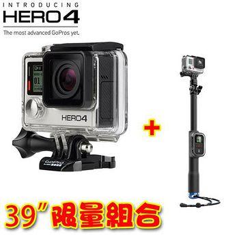 GoPro Adventure觸控螢幕銀色版攝影機 HERO4 Silver+39吋延長桿