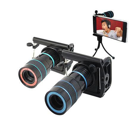 萬用手機望遠鏡 8倍光學變焦望遠鏡-送章魚腳架