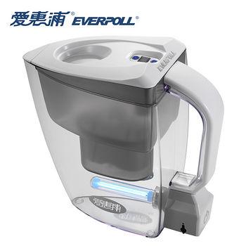 愛惠浦 UV滅菌濾水壺 UV-805