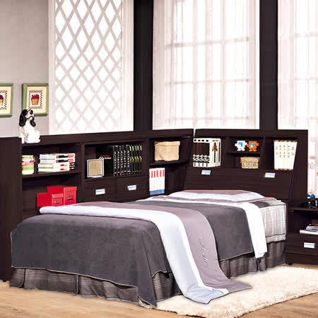 HAPPYHOME 凱特胡桃3.5尺加大單人床051-1+051-2(床頭+床底)