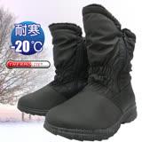 【簡約時尚】女新款 中筒簡約抓皺專業保暖雪鞋、雪靴(附冰爪)_黑色 SN192