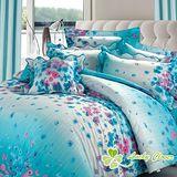 【幸運草】晴海霓裳 雙人高級精梳棉八件式獨家寬幅床罩組
