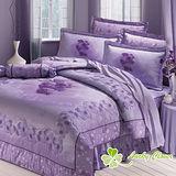 【幸運草】愛的旋律 加大高級精梳棉ABC版八件式床罩組