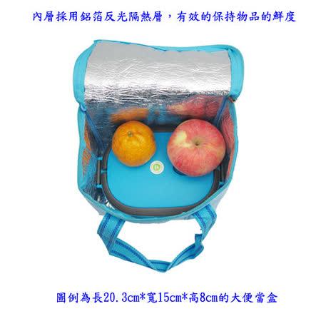 月陽純色系手提加高型便當袋保溫袋保冰袋(HQ249)