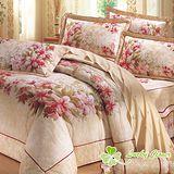 【幸運草】心戀花語 加大高級精梳棉ABC版八件式床罩組